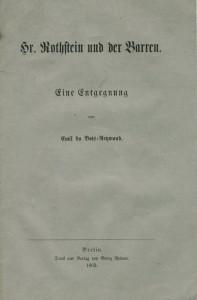 Repros v. 4.11.09_0009